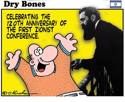 Dry Bones cartoon,Amazon, Dry Bones cartoons Fight Back, Book, Herzl, Zionism, Israel,Zionist Congress,