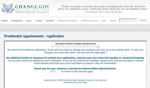 U.S. government application