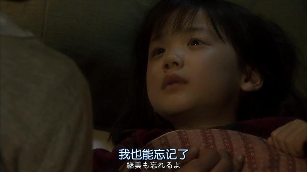 2010春季日劇 – Mother(兩個媽媽) 3-7觀後感 @ Tacolin的部落格Beta版
