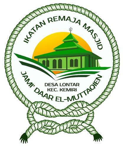 gambar logo ikatan remaja masjid jasa desain grafis