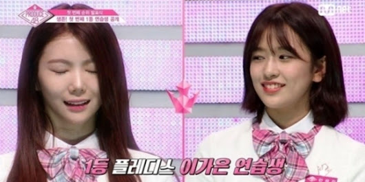 'Produce 48' sees a drop in viewer ratings