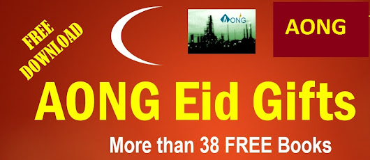 AONG Eid Gifts - AONG website