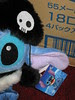 Stitch Russian Hat Plush