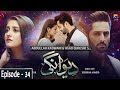 Deewangi - Episode 34 || English Subtitles || 8th July 2020 The Info All