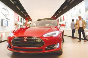 Tesla North Park  JLD 4408