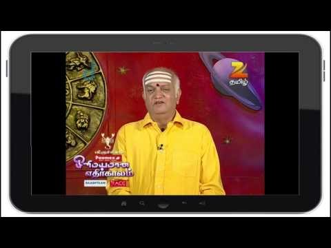 தமிழ் மருத்துவம்: Olimayamana Ethirkaalam