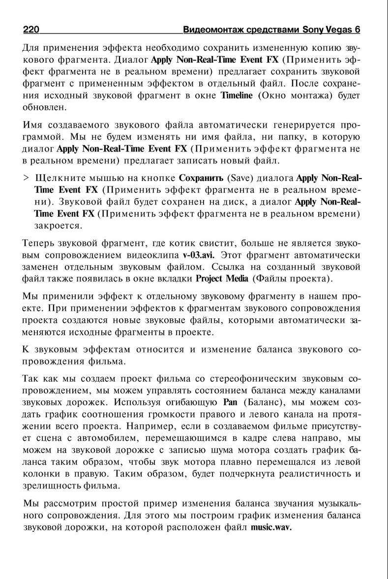 http://redaktori-uroki.3dn.ru/_ph/14/921229077.jpg