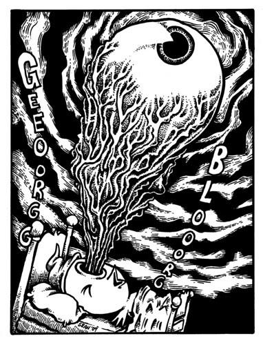 Pipu's Eye
