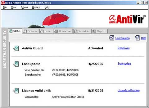 杀毒软件:Avira