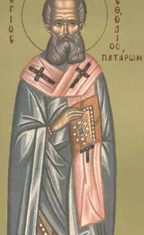 http://www.diakonima.gr/wp-content/uploads/2013/06/AgiosMethodios01-1-e1371714945863.jpg