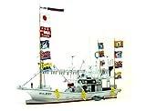 1/64 漁船 No.01 大間のマグロ一本釣り漁船 第三十一漁福丸 喫水線モデル