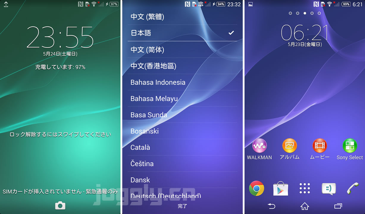 Xperia Zl向けandroid 4 4 2アップデート 10 5 A 0 230 での変更