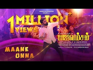 ▷ Maane Unna Song Lyrics【Tamil + English】Language