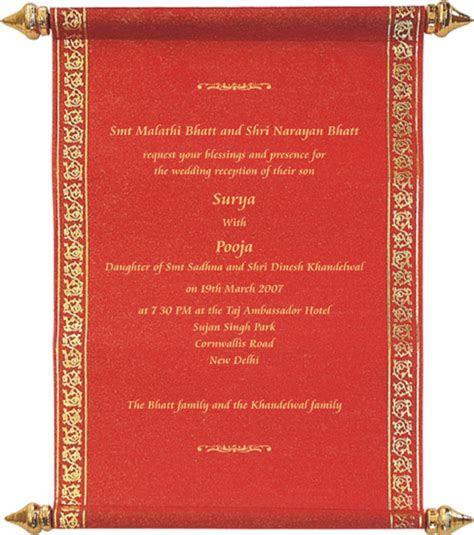 English Samples, English printed text, English Printed Samples