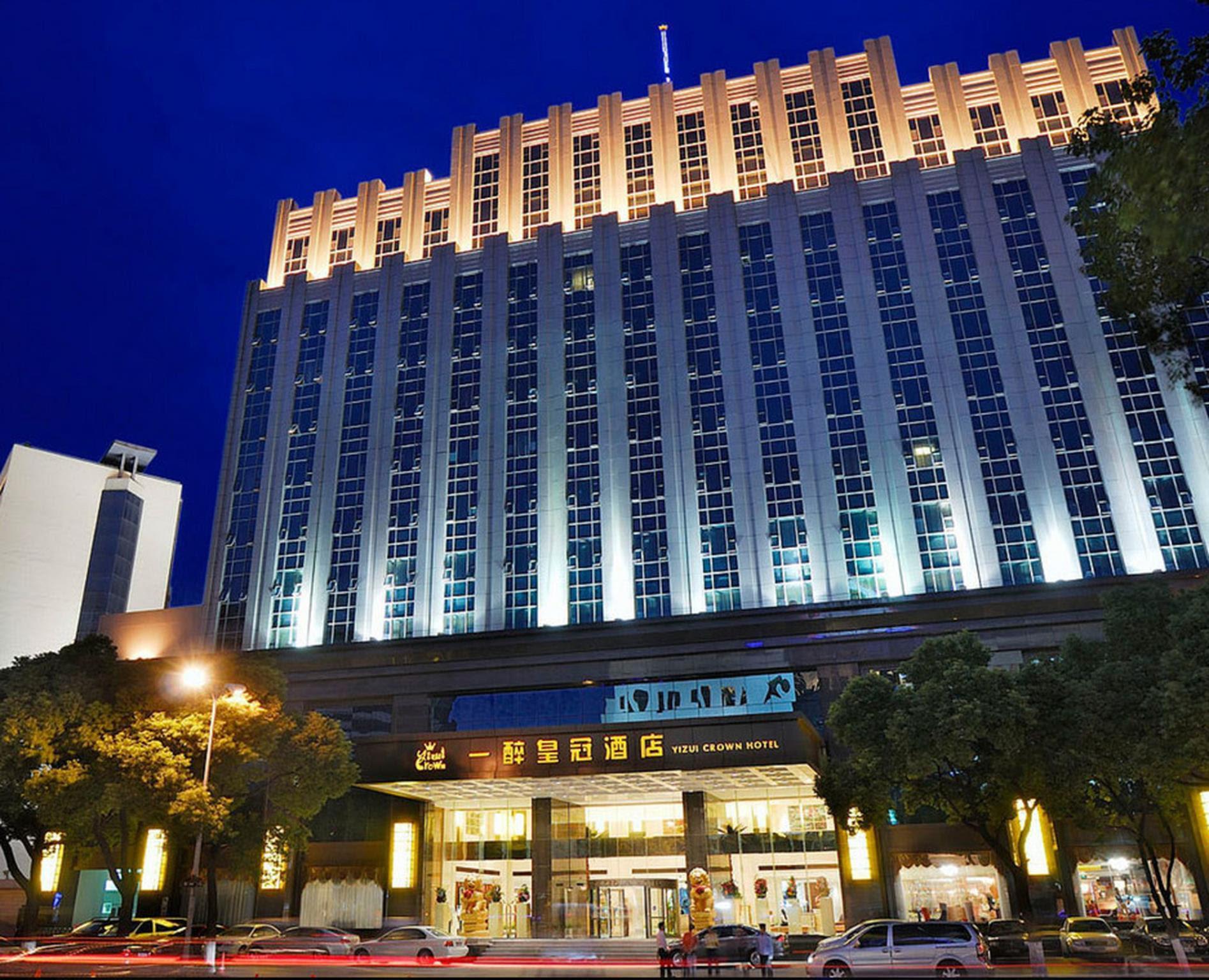 Kunshan Yizui Crown Hotel Reviews