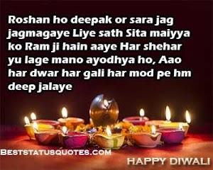 Top 200+ Diwali SMS in English and Hindi 2019