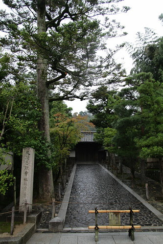 Ginkaku-ji is closed