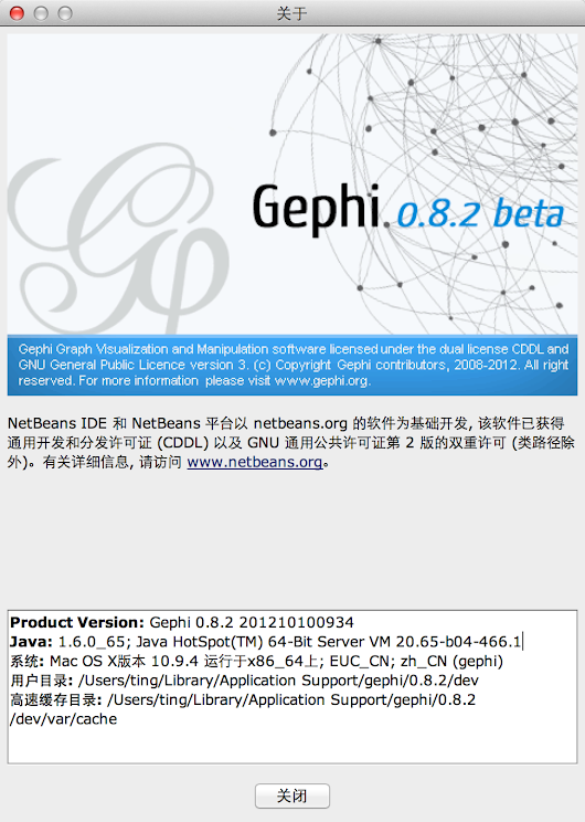 Gephi on OS X Mavericks 10.9 - Sumnous's Blog