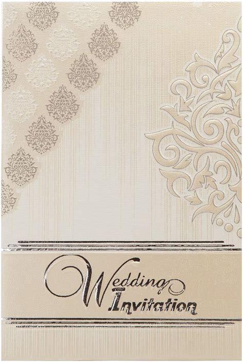 Multi Faith Wedding Invitation In Ivory With Motifs