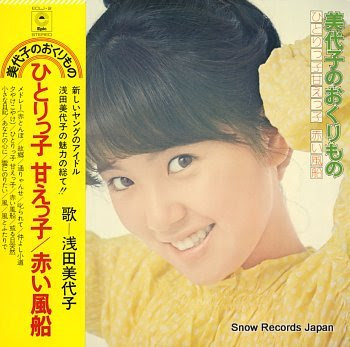 ASADA, MIYOKO miyoko no okurimono
