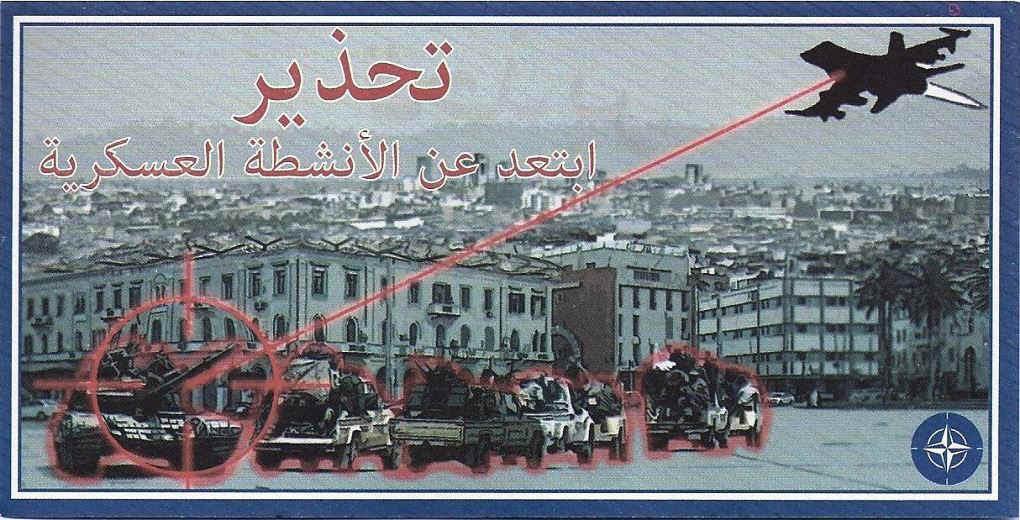Libyaleaflet2011aF.jpg (172961 bytes)
