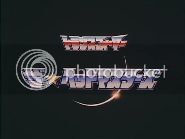 Transformers Headmasters Pilot