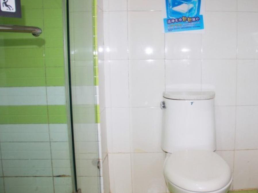 Review 7 Days Inn Wuhan Minhang Community Second Branch