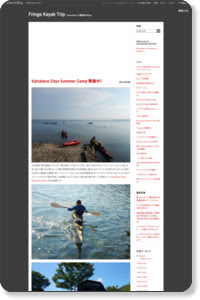 http://oseshiro.hatenablog.jp/entry/2015/08/09/064240