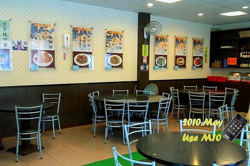 黑白切鵝肉城|三峽米苔目|三峽中山路美食餐廳近三峽老街
