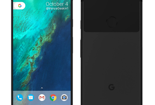 Google Leak Delivers Pixel 2 Nasty Surprise