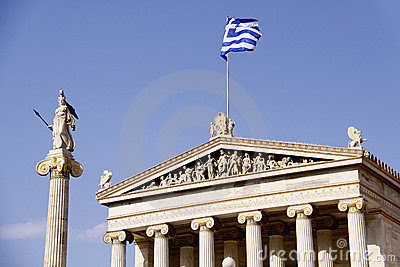 ακαδημία Αθήνα