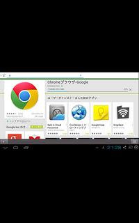 Androidアプリを Windows 上で動かせる『Bluestacks』