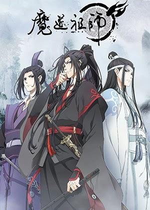 Mo Dao Zu Shi [15/15] [HDL] [Sub Español] [MEGA]