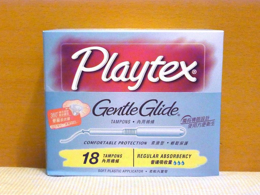 playtex 衛生棉條