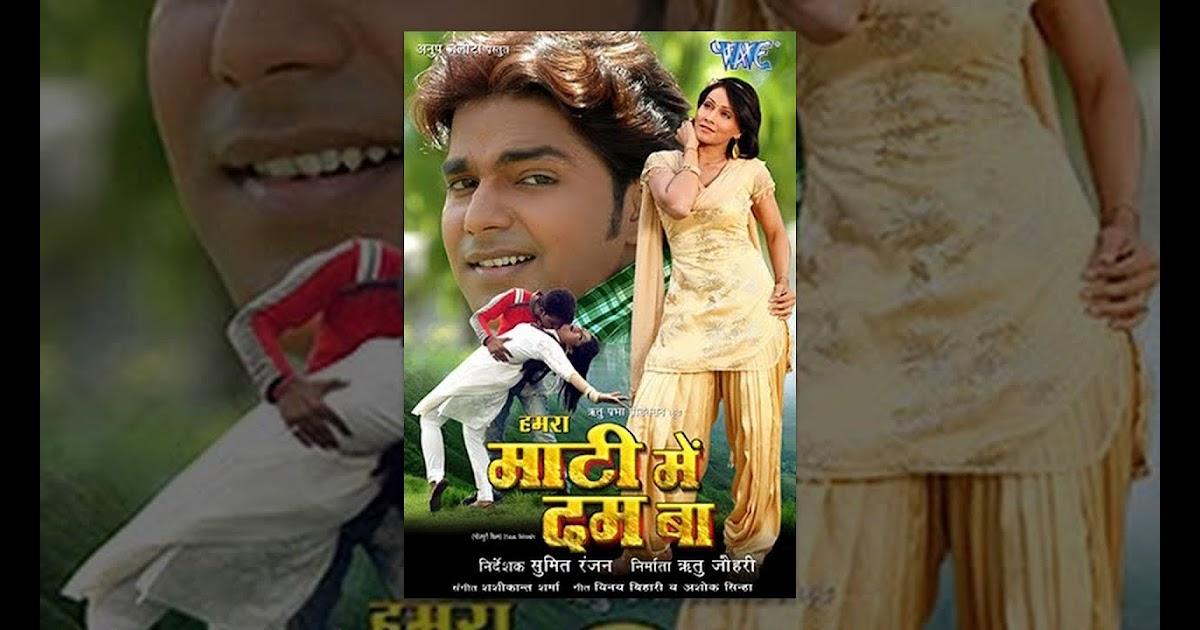 bhojpuri gana gam bhare video hd download