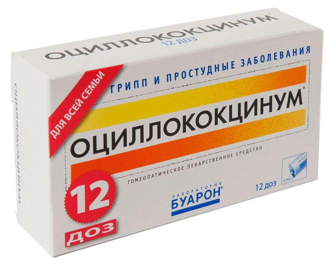 От гриппа эффективного лекарства не существует! Это всё жульничество