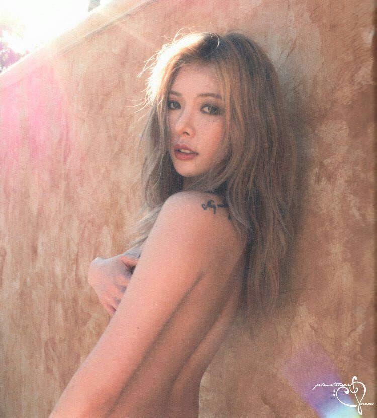 HyunA 1