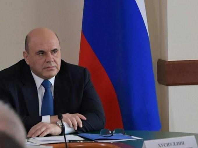 РБК: Мишустин назначил кураторов регионов из числа вице-премьеров