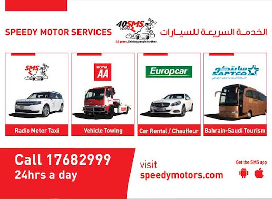 Speedy Motors Services(SMS)