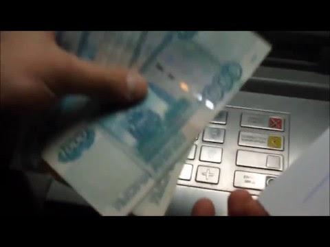 Меры безопасности для дропов. Обналичивание средств в банкомате.
