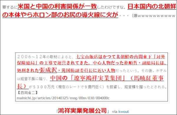 http://tokumei10.blogspot.com/2016/09/god.html