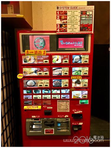 一蘭歌舞伎町05.jpg
