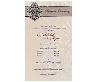 Oriya Wedding cards Images for Indian Wedding   Beautiful