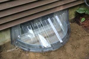 Cómo instalar un pozo de ventana