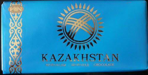 Kazakhstan Bar