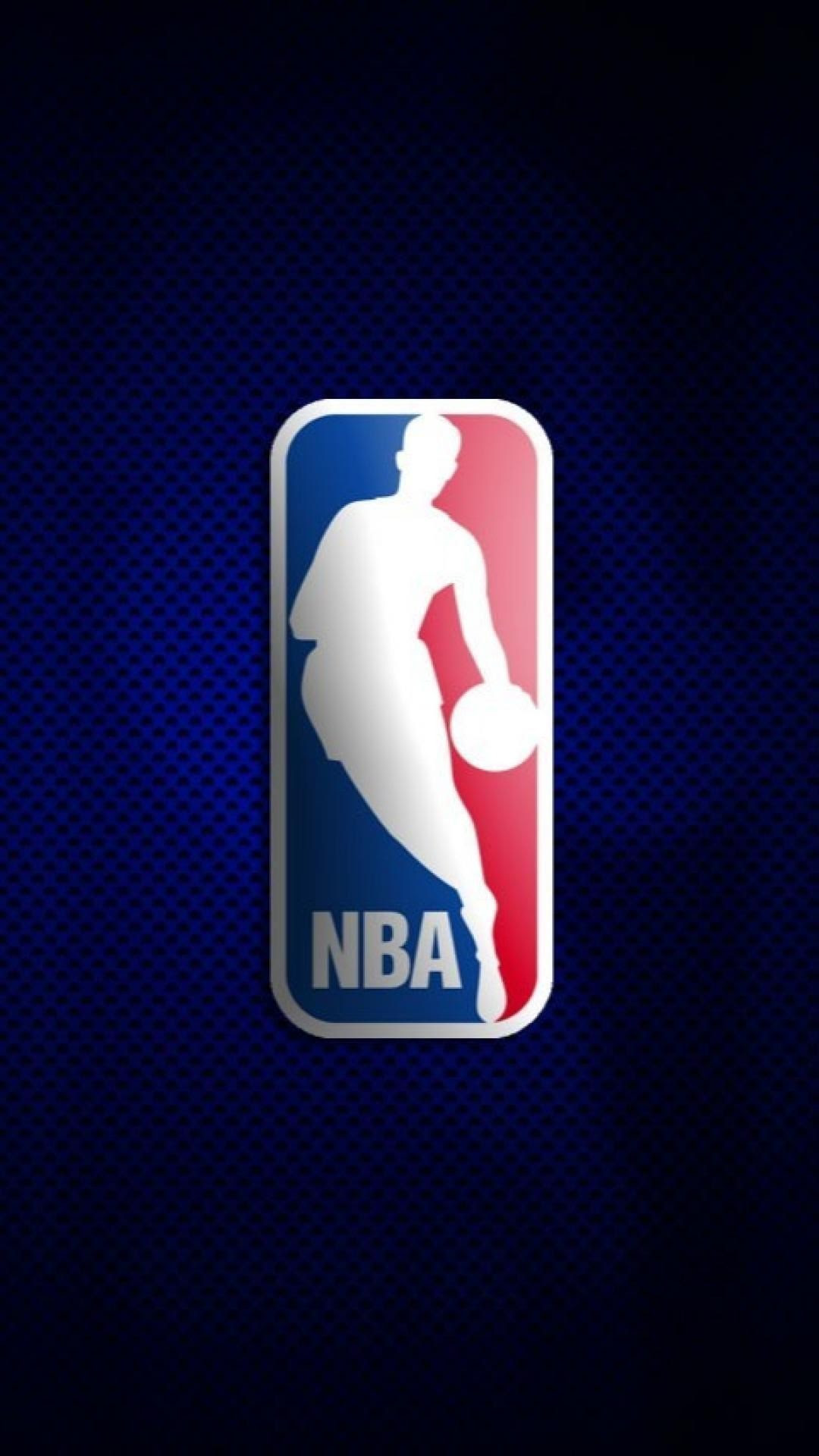 Logo Nba Wallpapers (64+ background pictures)
