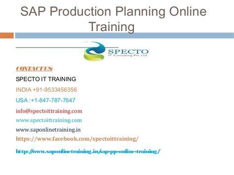 Best Online SAP PP Module Course Training Institute in India