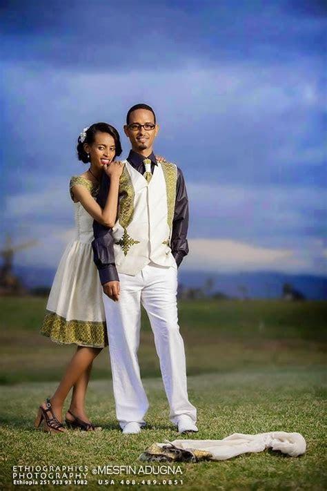 Ethiopian Cultural Wedding Dress Habesha Clothing Dress
