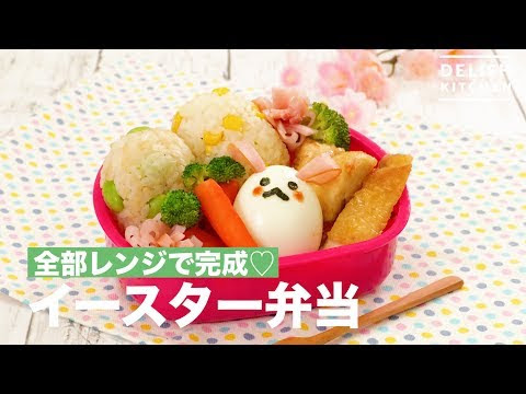Learn Japanese - Easter - イースター