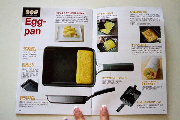 eggpan